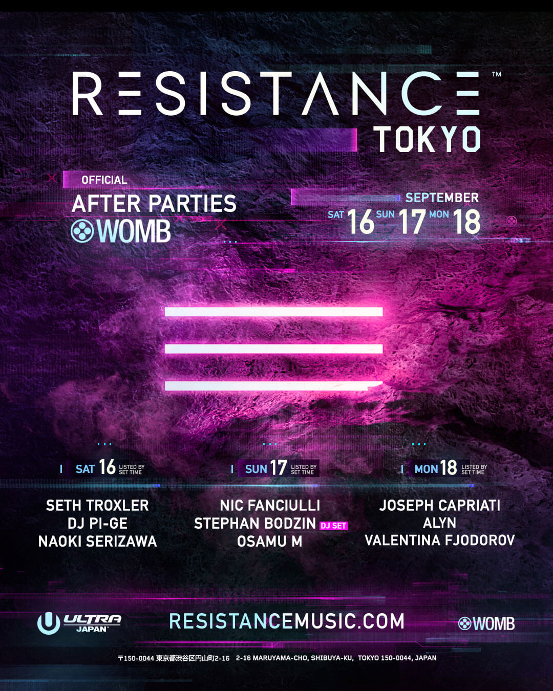Tokyo After Parties 2017